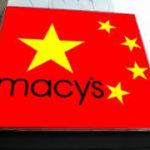 macys-china